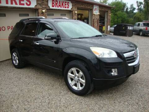 2008 Saturn Outlook for sale at MIKES AUTO CENTER in Lexington OH