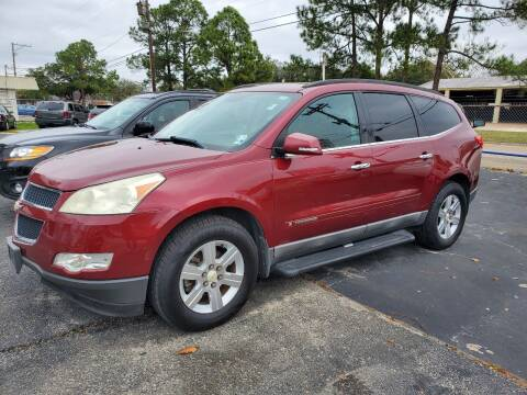 2009 Chevrolet Traverse for sale at Bill Bailey's Affordable Auto Sales in Lake Charles LA