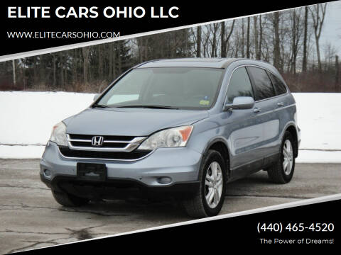 2010 Honda CR-V for sale at ELITE CARS OHIO LLC in Solon OH