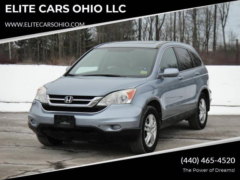 2010 Honda CR-V for sale at ELITE CARS OHIO LLC in Solon OH