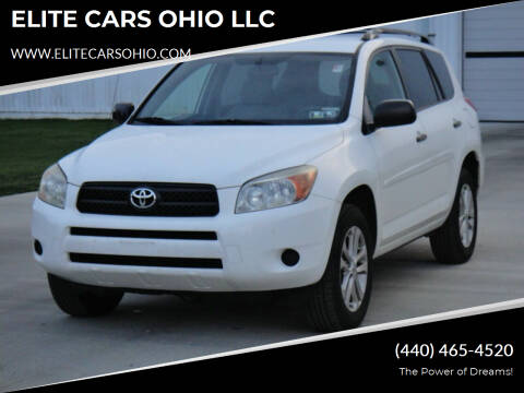 2008 Toyota RAV4 for sale at ELITE CARS OHIO LLC in Solon OH