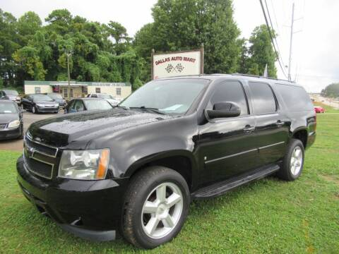 2008 Chevrolet Suburban for sale at Dallas Auto Mart in Dallas GA