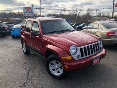 2007 Jeep Liberty for sale at KB Auto Mall LLC in Akron OH