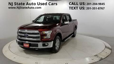 2017 Ford F-150 for sale at NJ State Auto Auction in Jersey City NJ