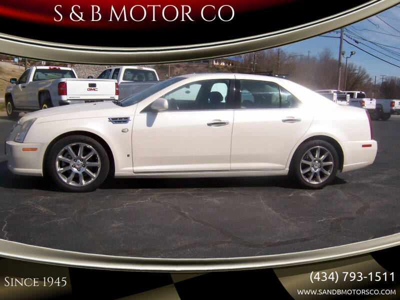 2008 Cadillac STS for sale at S & B MOTOR CO in Danville VA