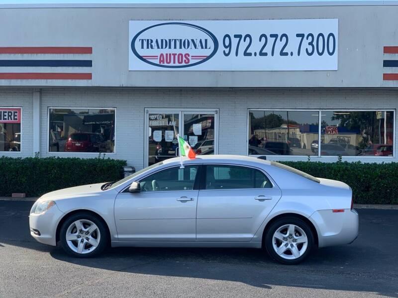 2012 Chevrolet Malibu for sale at Traditional Autos in Dallas TX