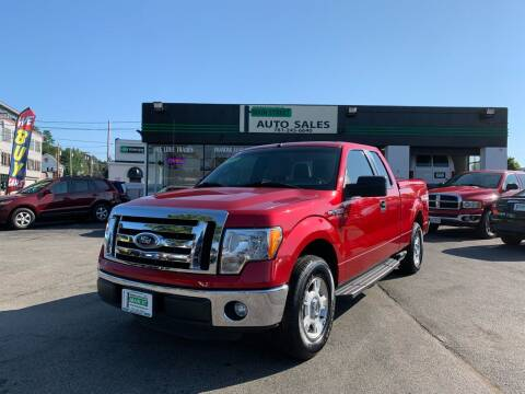 2012 Ford F-150 for sale at Wakefield Auto Sales of Main Street Inc. in Wakefield MA