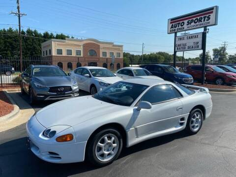 1995 Mitsubishi 3000GT for sale at Auto Sports in Hickory NC