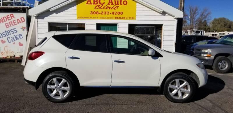 2010 Nissan Murano for sale at ABC AUTO CLINIC - Chubbuck in Chubbuck ID