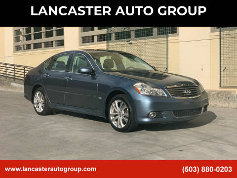 2008 Infiniti M35 for sale at LANCASTER AUTO GROUP in Portland OR