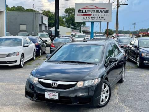 2010 Honda Civic for sale at Supreme Auto Sales in Chesapeake VA