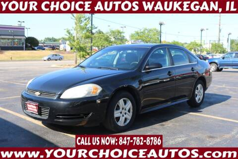 2011 Chevrolet Impala for sale at Your Choice Autos - Waukegan in Waukegan IL