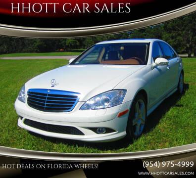 2008 Mercedes-Benz S-Class for sale at HHOTT CAR SALES in Deerfield Beach FL