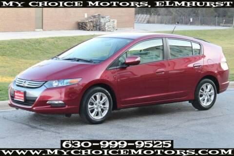 2010 Honda Insight for sale at My Choice Motors Elmhurst in Elmhurst IL