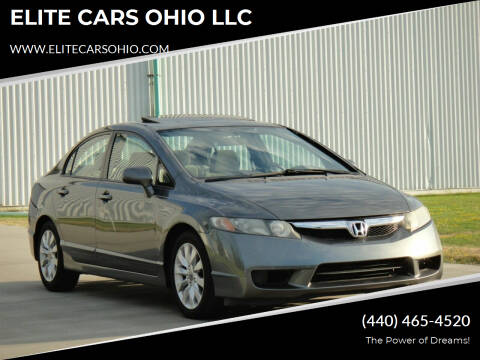 2009 Honda Civic for sale at ELITE CARS OHIO LLC in Solon OH