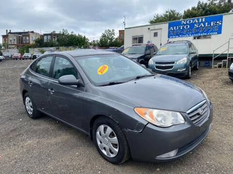 2008 Hyundai Elantra for sale at Noah Auto Sales in Philadelphia PA