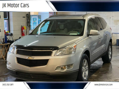 2010 Chevrolet Traverse for sale at JK Motor Cars in Pittsburgh PA
