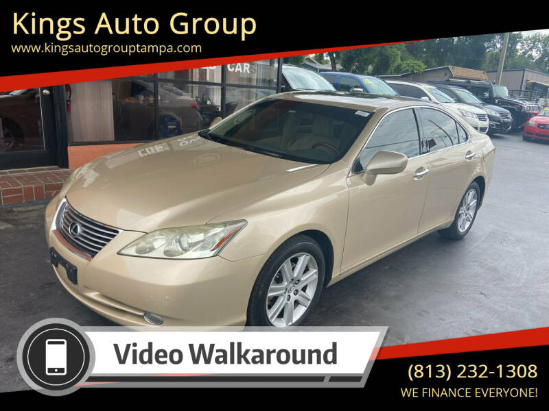 2007 Lexus ES 350 for sale at Kings Auto Group in Tampa FL