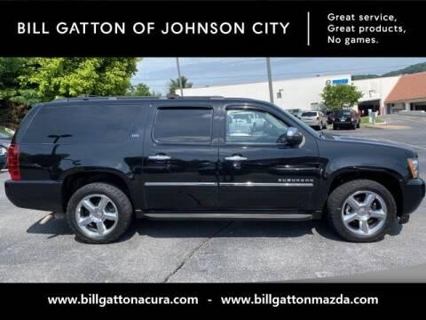 2011 Chevrolet Suburban for sale at Bill Gatton Used Cars - BILL GATTON ACURA MAZDA in Johnson City TN