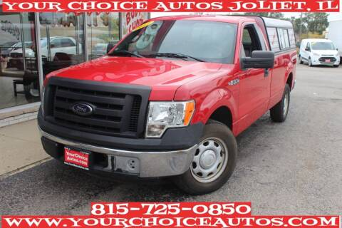 2012 Ford F-150 for sale at Your Choice Autos - Joliet in Joliet IL