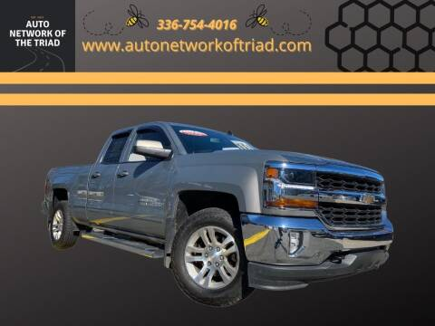 2017 Chevrolet Silverado 1500 for sale at Auto Network of the Triad in Walkertown NC
