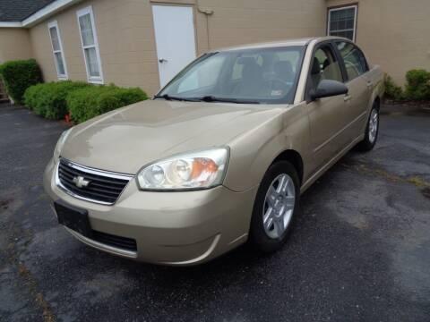 2012 GMC Acadia for sale at Liberty Motors in Chesapeake VA