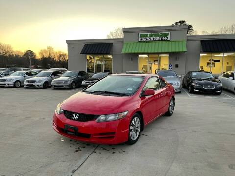 2010 Honda Civic for sale at Cross Motor Group in Rock Hill SC