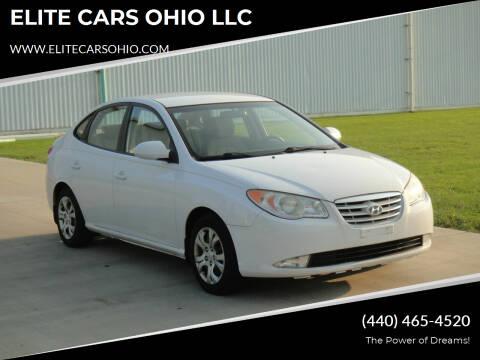 2010 Hyundai Elantra for sale at ELITE CARS OHIO LLC in Solon OH