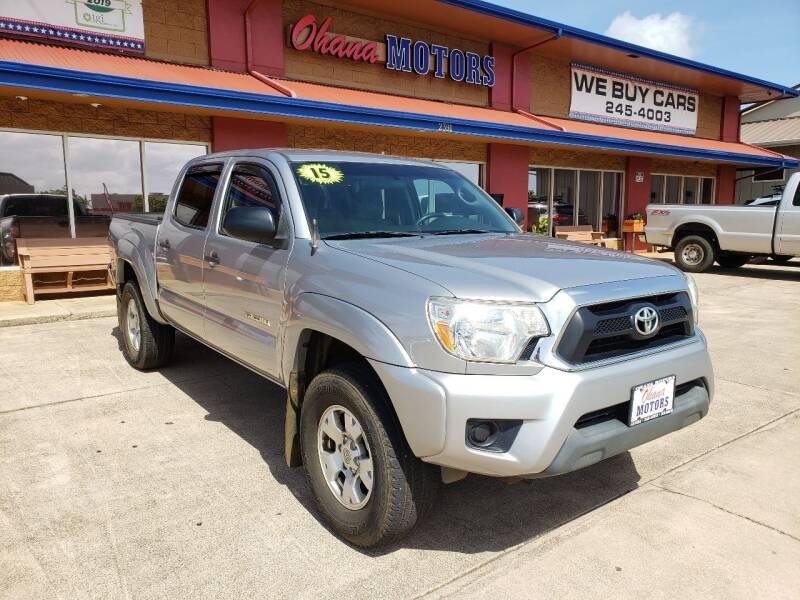 2015 Toyota Tacoma for sale at Ohana Motors in Lihue HI