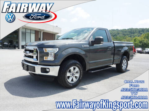 2016 Ford F-150 for sale at Fairway Ford in Kingsport TN