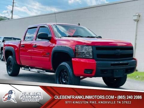 2011 Chevrolet Silverado 1500 for sale at Ole Ben Franklin Motors Clinton Highway in Knoxville TN