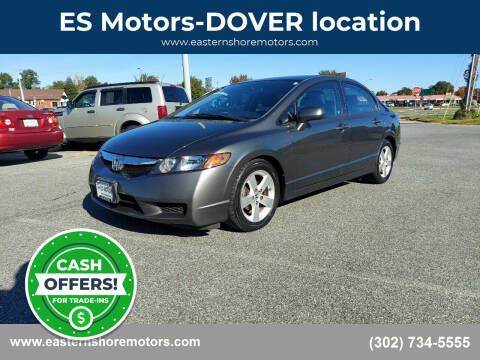 2011 Honda Civic for sale at ES Motors-DAGSBORO location - Dover in Dover DE