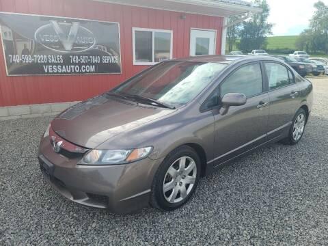 2009 Honda Civic for sale at Vess Auto in Danville OH