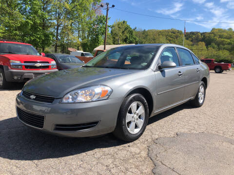2007 Chevrolet Impala for sale at Used Cars 4 You in Serving NY
