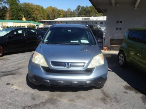 2009 Honda CR-V for sale at HAPPY TRAILS AUTO SALES LLC in Taylors SC
