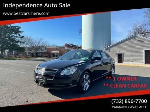 2009 Chevrolet Malibu for sale at Independence Auto Sale in Bordentown NJ