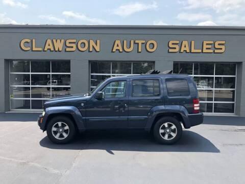 2008 Jeep Liberty for sale at Clawson Auto Sales in Clawson MI