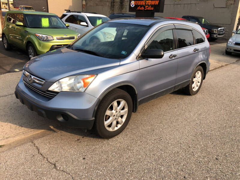2007 Honda CR-V for sale at STEEL TOWN PRE OWNED AUTO SALES in Weirton WV