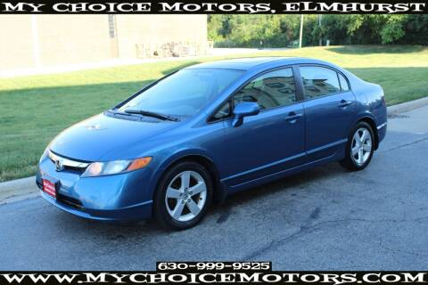 2007 Honda Civic for sale at Your Choice Autos - My Choice Motors in Elmhurst IL