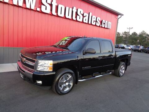 2011 Chevrolet Silverado 1500 for sale at Stout Sales in Fairborn OH