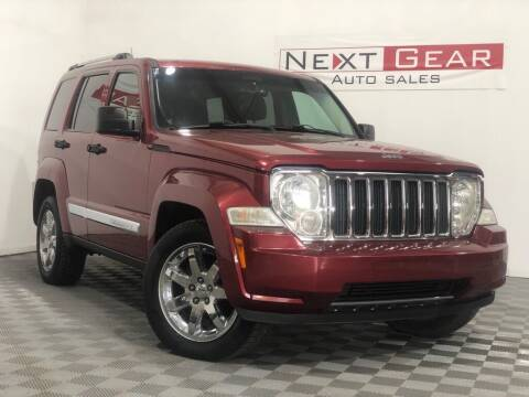2011 Jeep Liberty for sale at Next Gear Auto Sales in Westfield IN