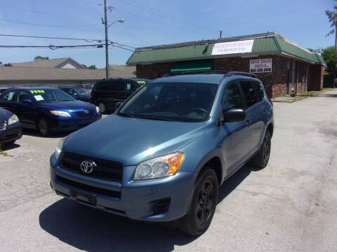 2011 Toyota RAV4 for sale at Auto Sales Sheila, Inc in Louisville KY