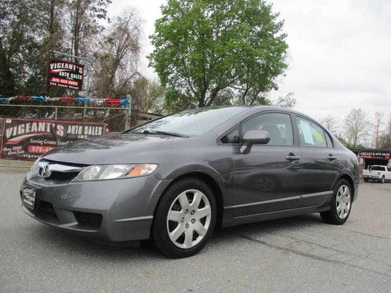 2011 Honda Civic for sale at Vigeants Auto Sales Inc in Lowell MA