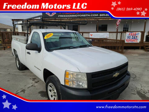 2009 Chevrolet Silverado 1500 for sale at Freedom Motors LLC in Knoxville TN