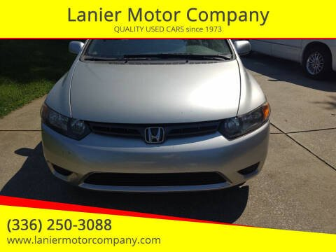 2007 Honda Civic for sale at Lanier Motor Company in Lexington NC