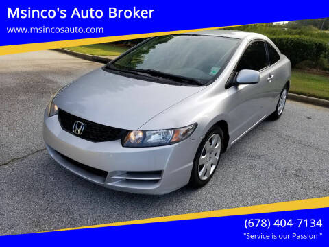 2009 Honda Civic for sale at Msinco's Auto Broker in Snellville GA