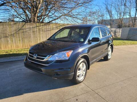 2011 Honda CR-V for sale at Harold Cummings Auto Sales in Henderson KY