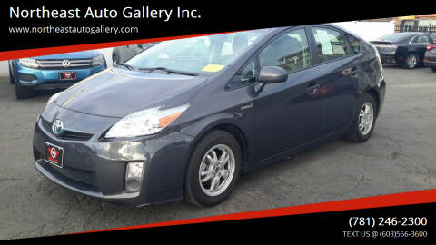 2011 Toyota Prius for sale at Northeast Auto Gallery Inc. in Wakefield Ma MA