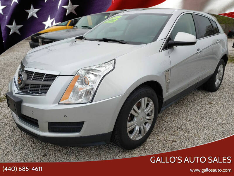 2011 Cadillac SRX for sale at Gallo's Auto Sales in North Bloomfield OH
