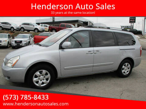 2008 Kia Sedona for sale at Henderson Auto Sales in Poplar Bluff MO